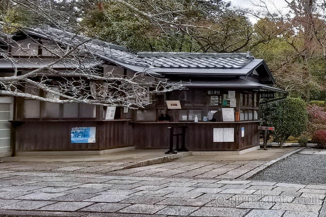 京都市右京区の広隆寺の御朱印が頂ける場所