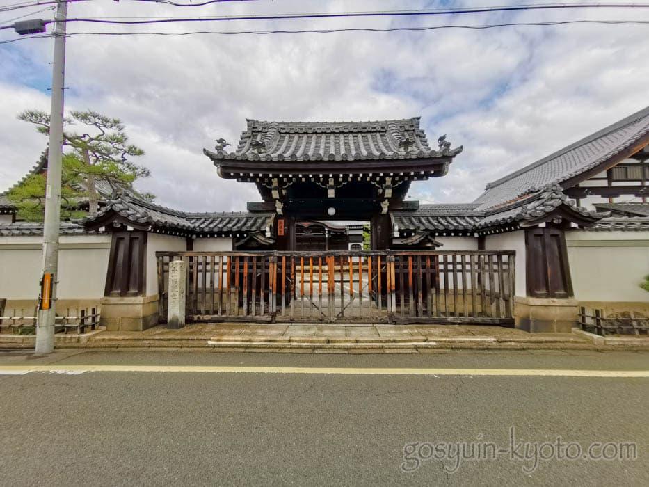 京都市中京区の正運寺