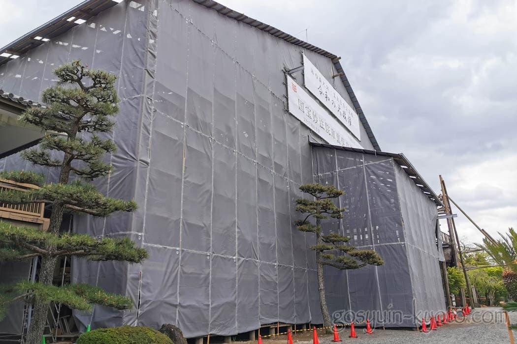 京都市東山区の妙法院門跡