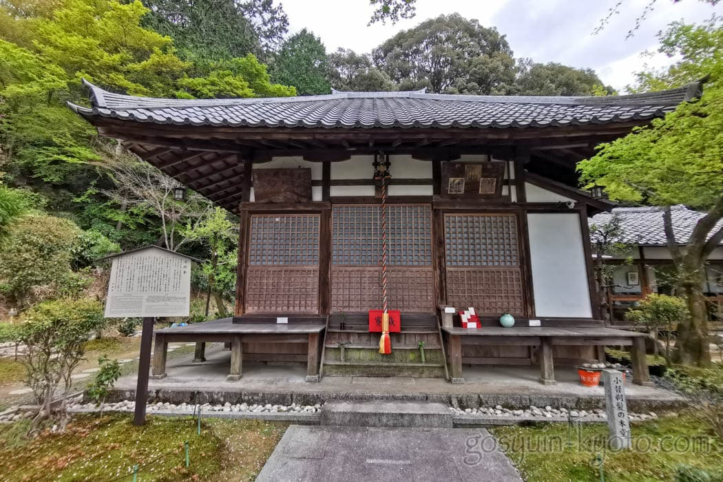京都市東山区の清閑寺