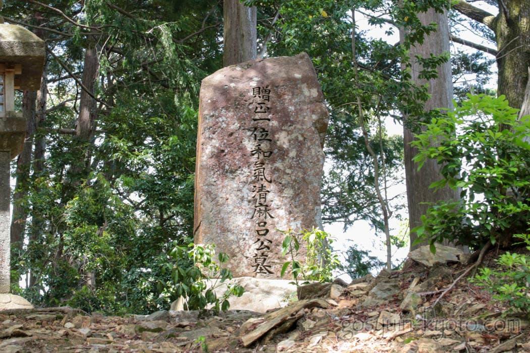 京都市右京区の神護寺