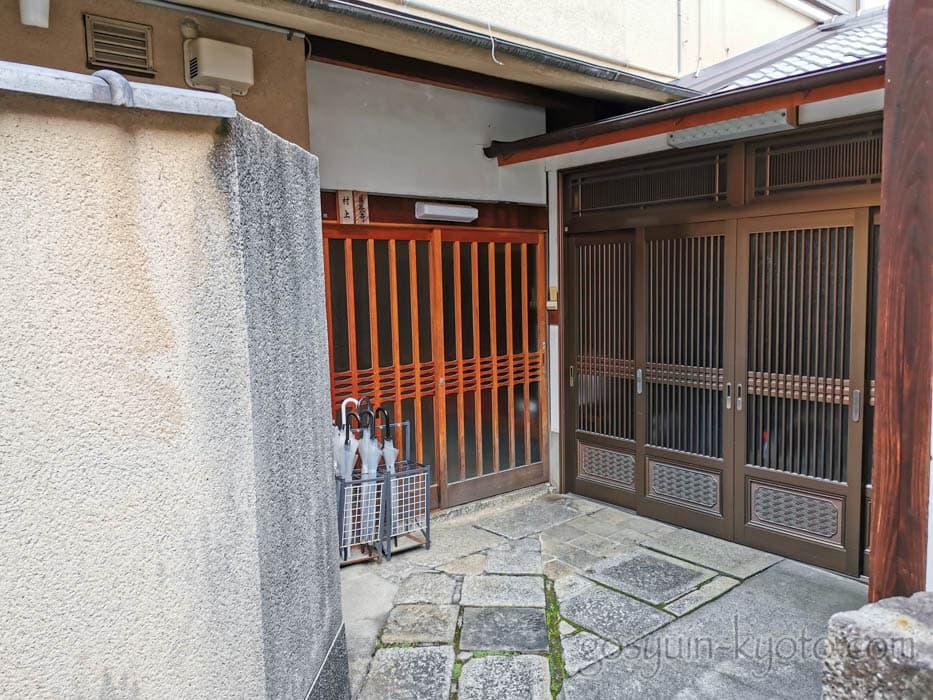 善長寺(京都)の寺務所