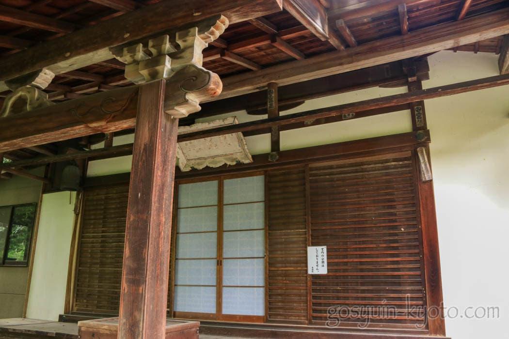 京都市東山区の来迎院の本堂