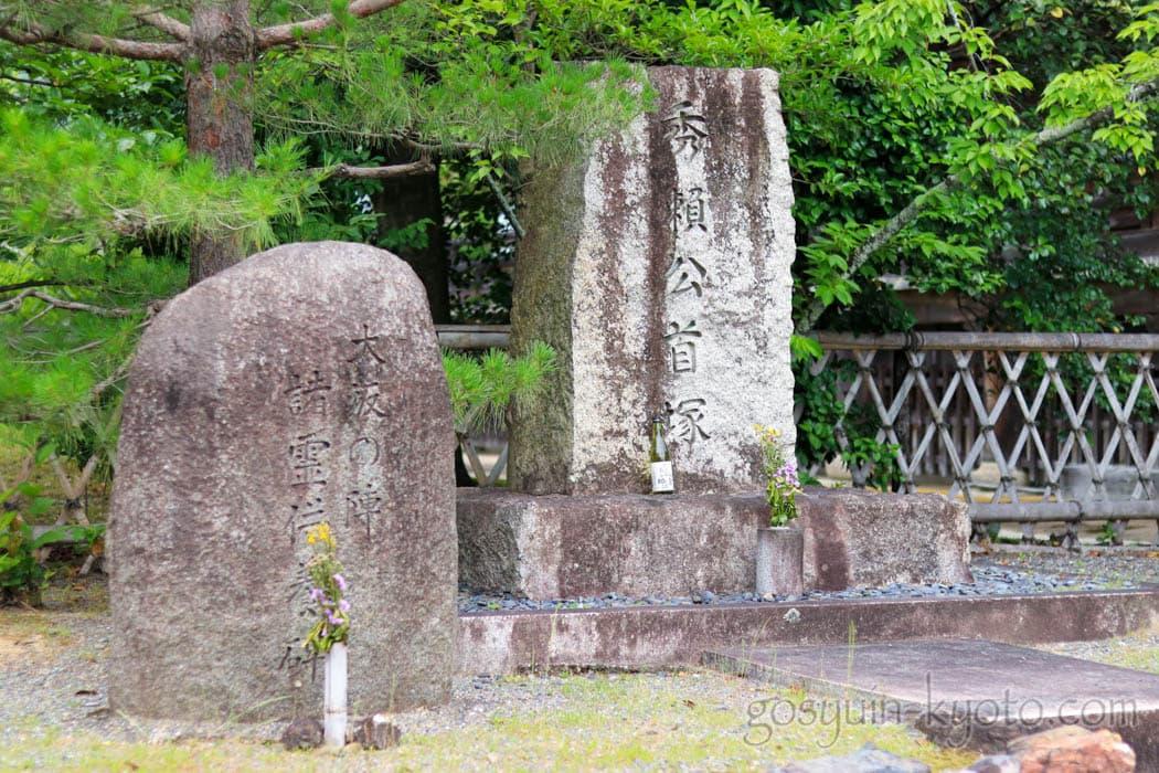 京都市右京区の清凉寺(嵯峨釈迦堂)