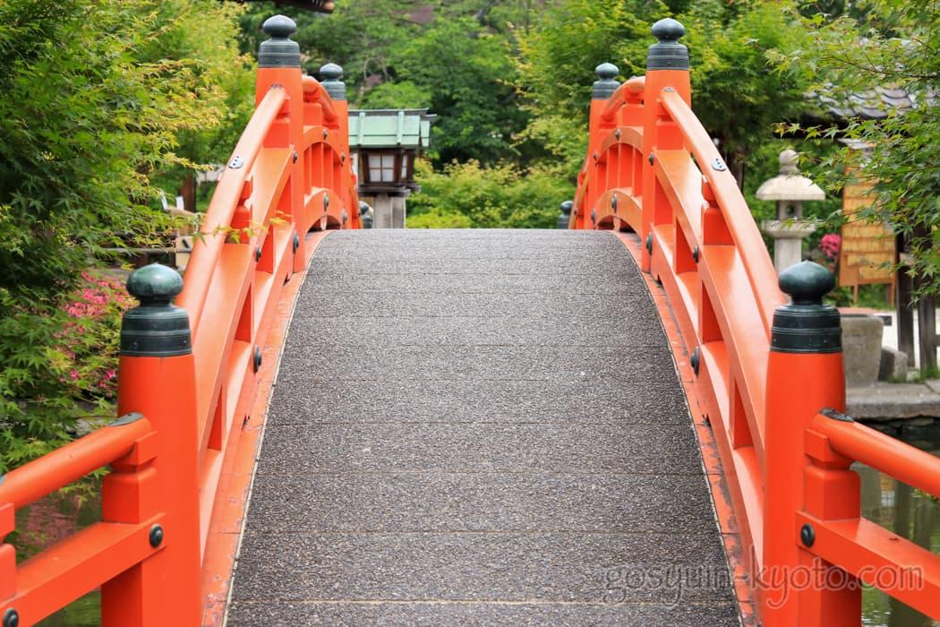 京都市中京区の神泉苑