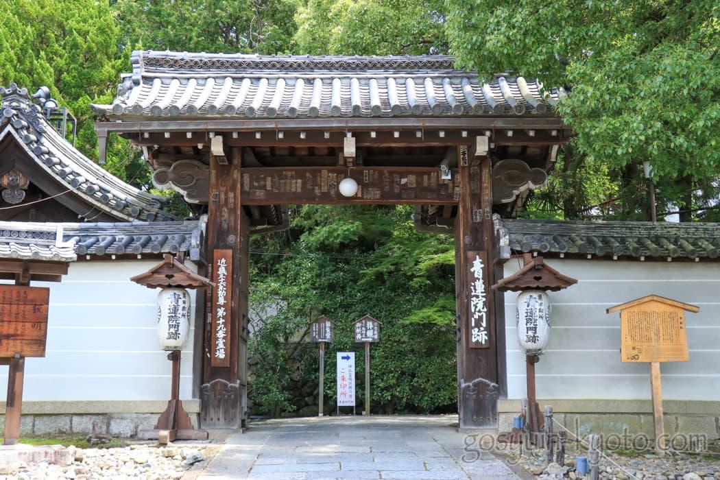 京都市東山区の青蓮院
