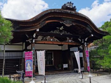 京都市右京区の仁和寺の納経所