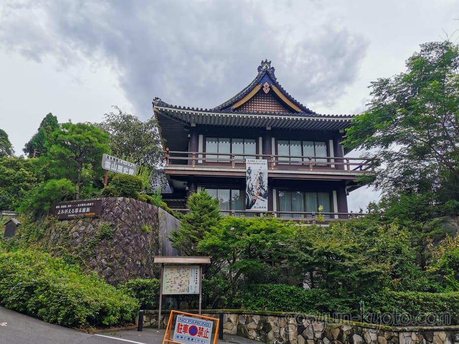 京都市東山区の京都霊山護国神社