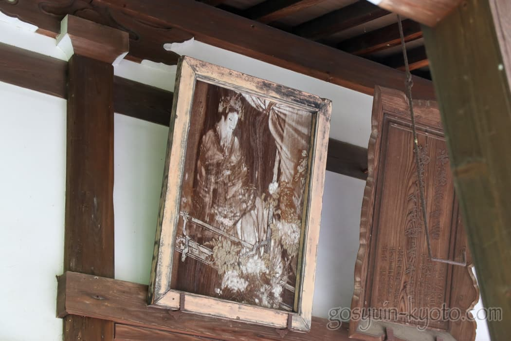 京都市東山区の泉涌寺の楊貴妃観音堂