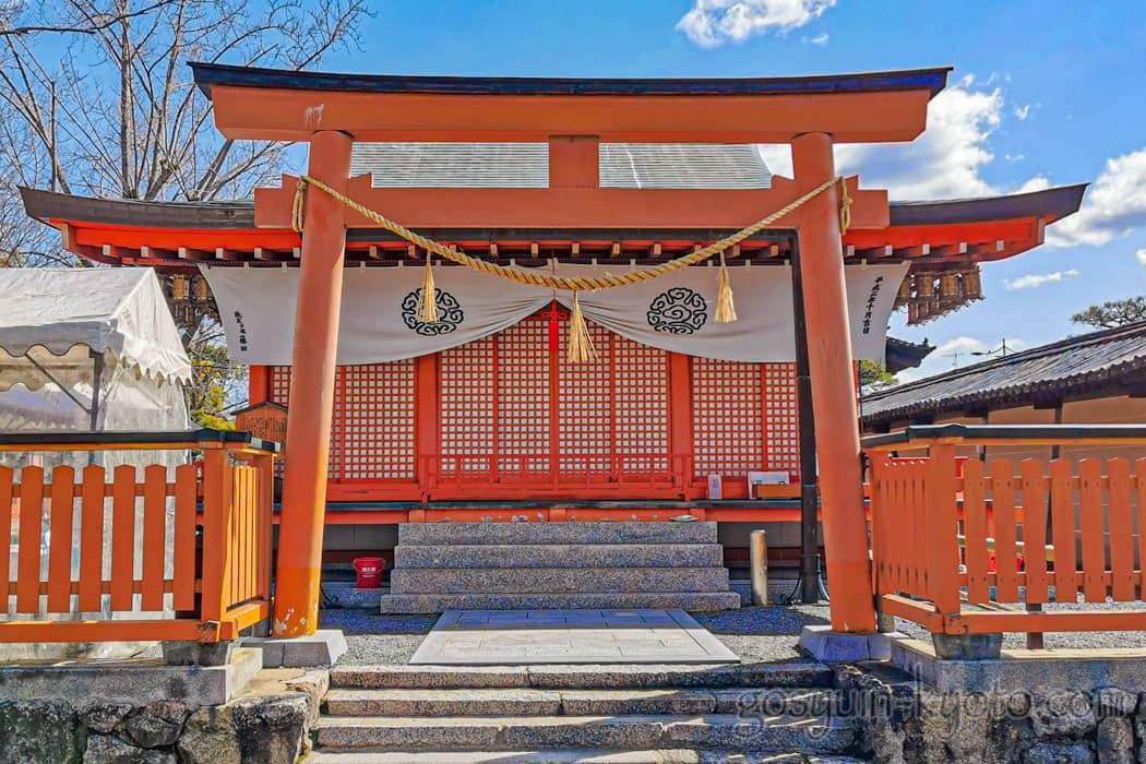 京都市南区の東寺の鎮守八幡宮