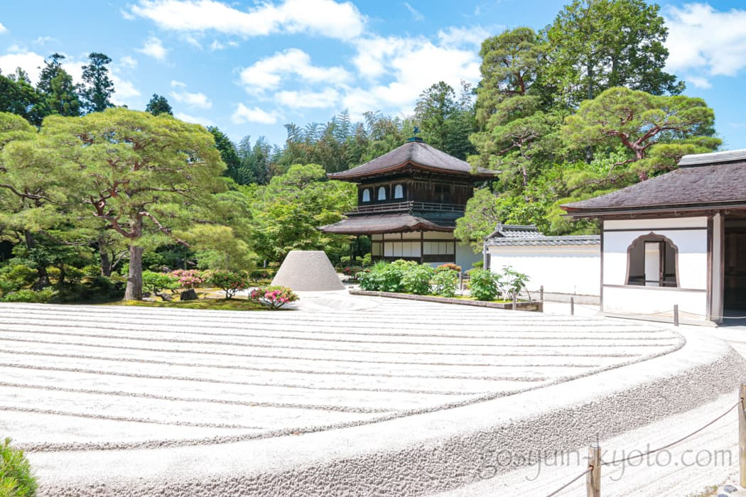 京都市左京区の銀閣寺