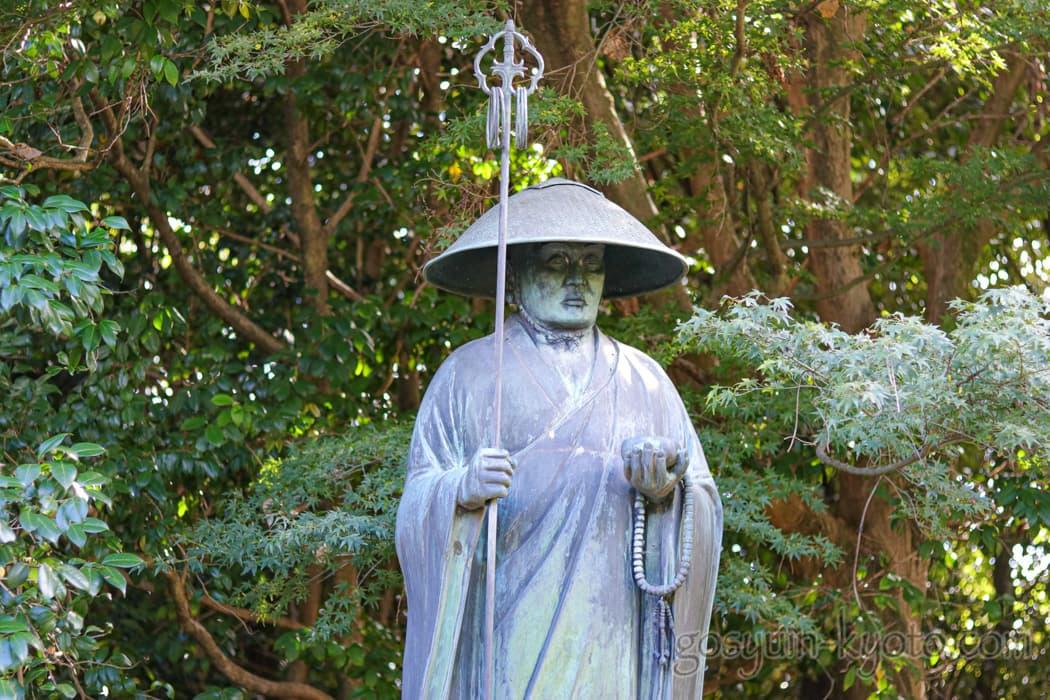 京都市東山区の悲田院の弘法大師