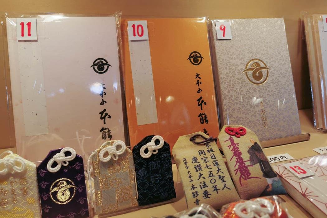 京都市中京区の本能寺の御朱印帳