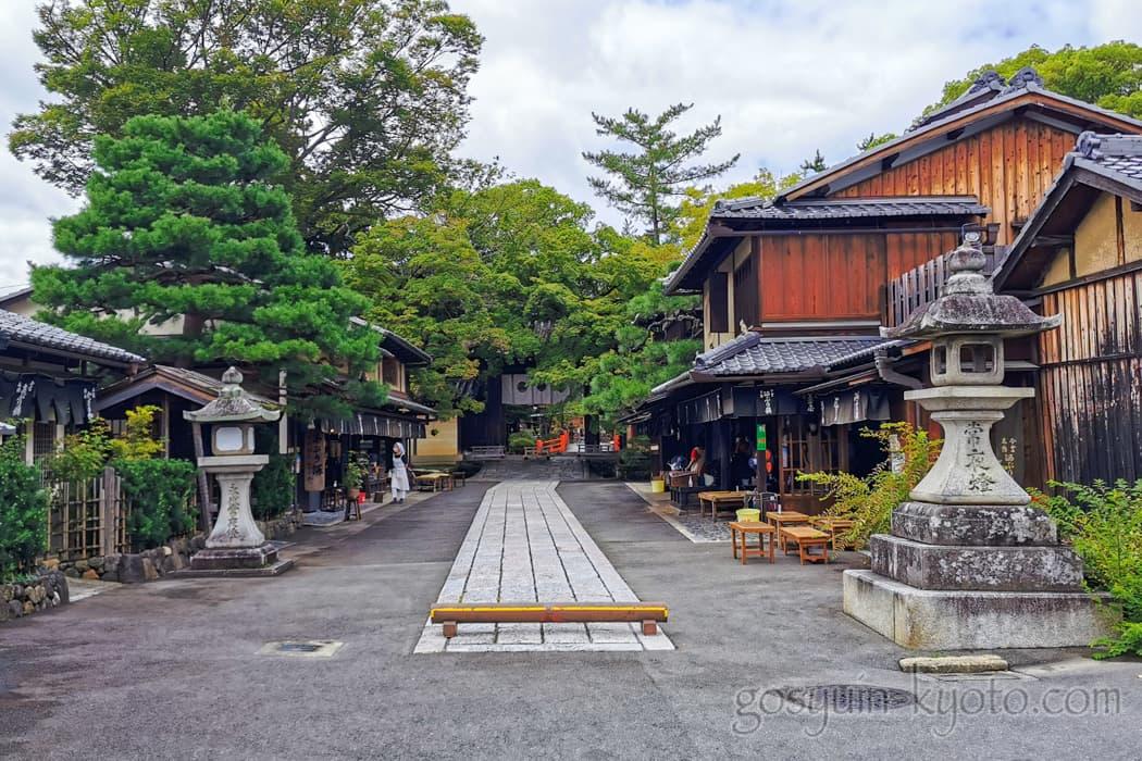京都市北区の今宮神社のあぶり餅