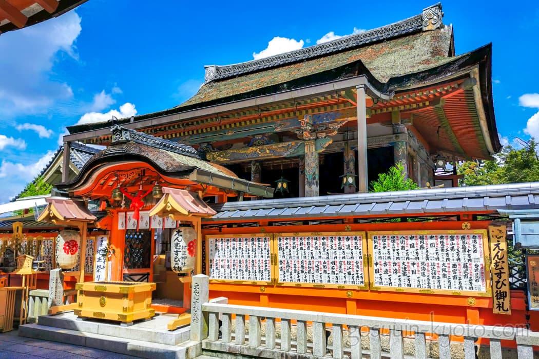 京都市東山区の地主神社