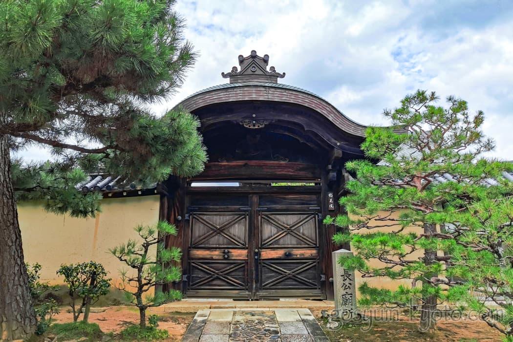 織田信長ゆかりの京都の寺社
