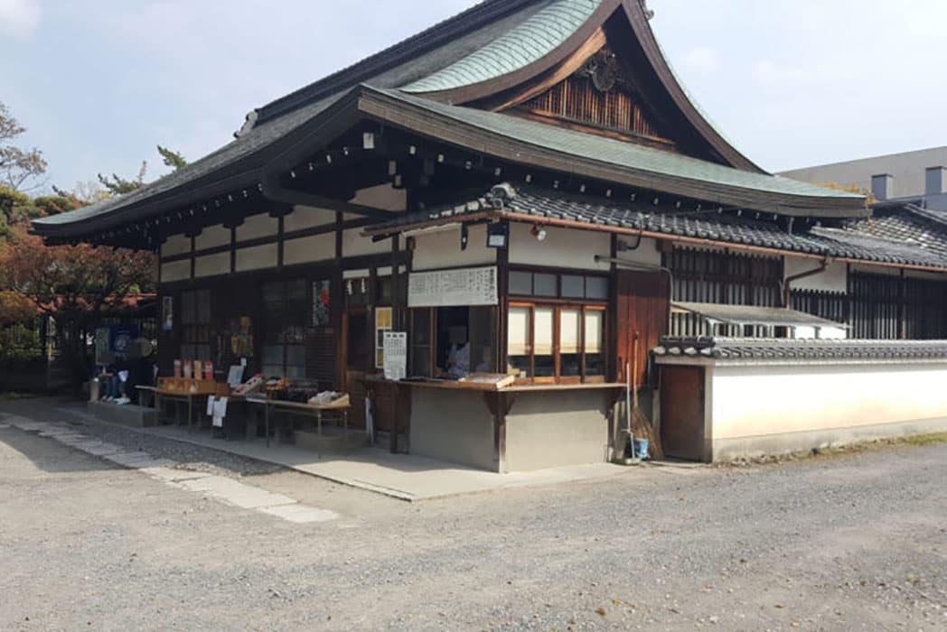 京都市東山区の豊国神社の授与所