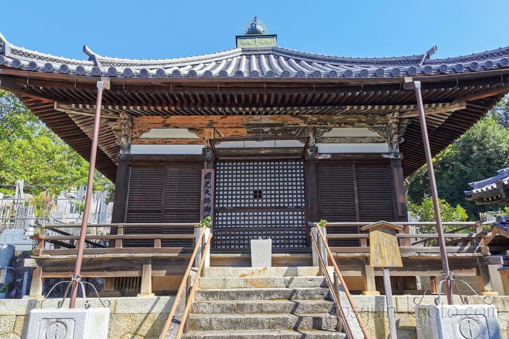 京都市左京区の金戒光明寺の御廟