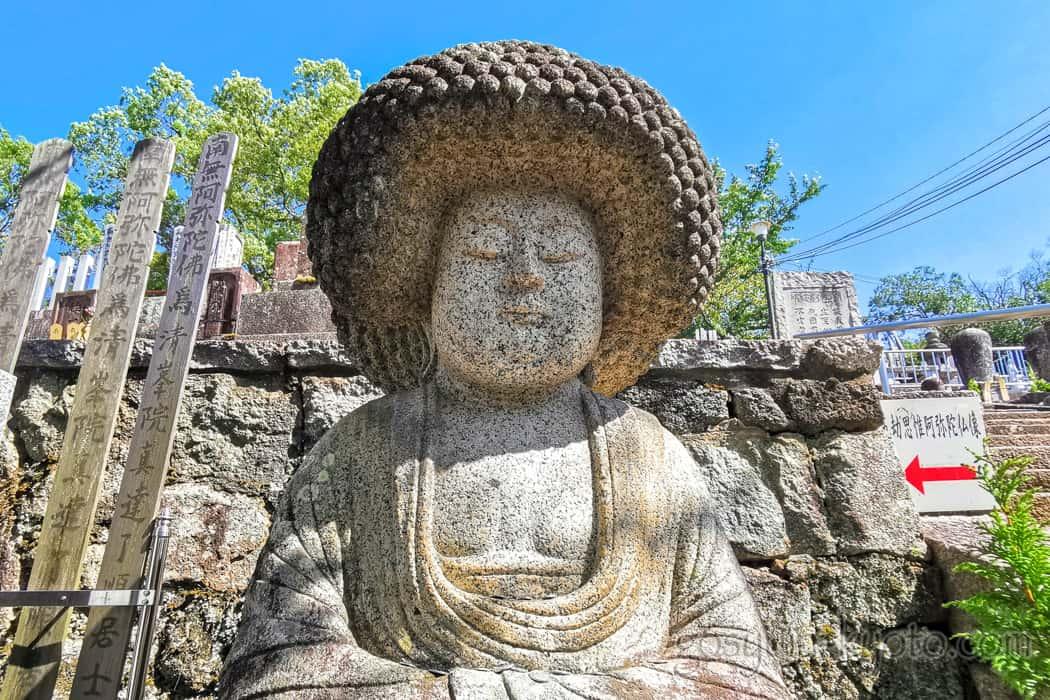 京都市左京区の金戒光明寺の五劫思惟