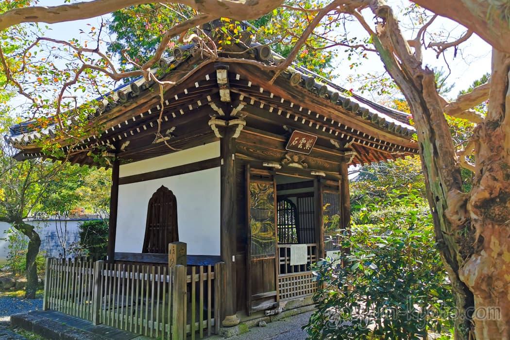 京都市左京区の西雲院の紫雲石