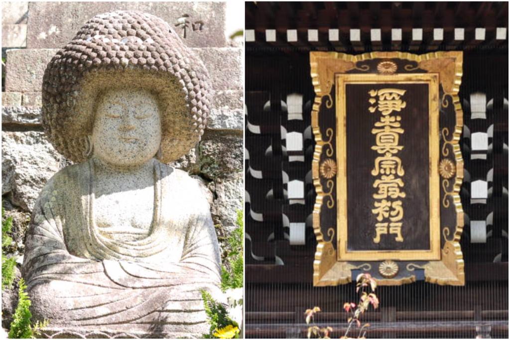 京都守護職・新選組巡礼の金戒光明寺