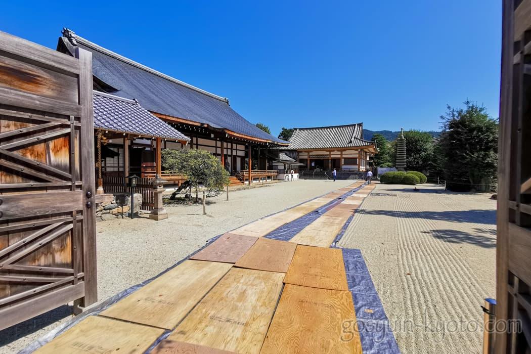京都守護職・新選組巡礼の聖護院