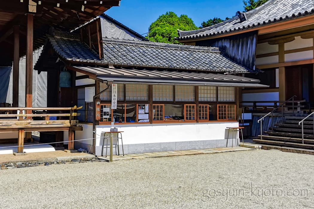 京都市左京区の聖護院門跡の朱印所