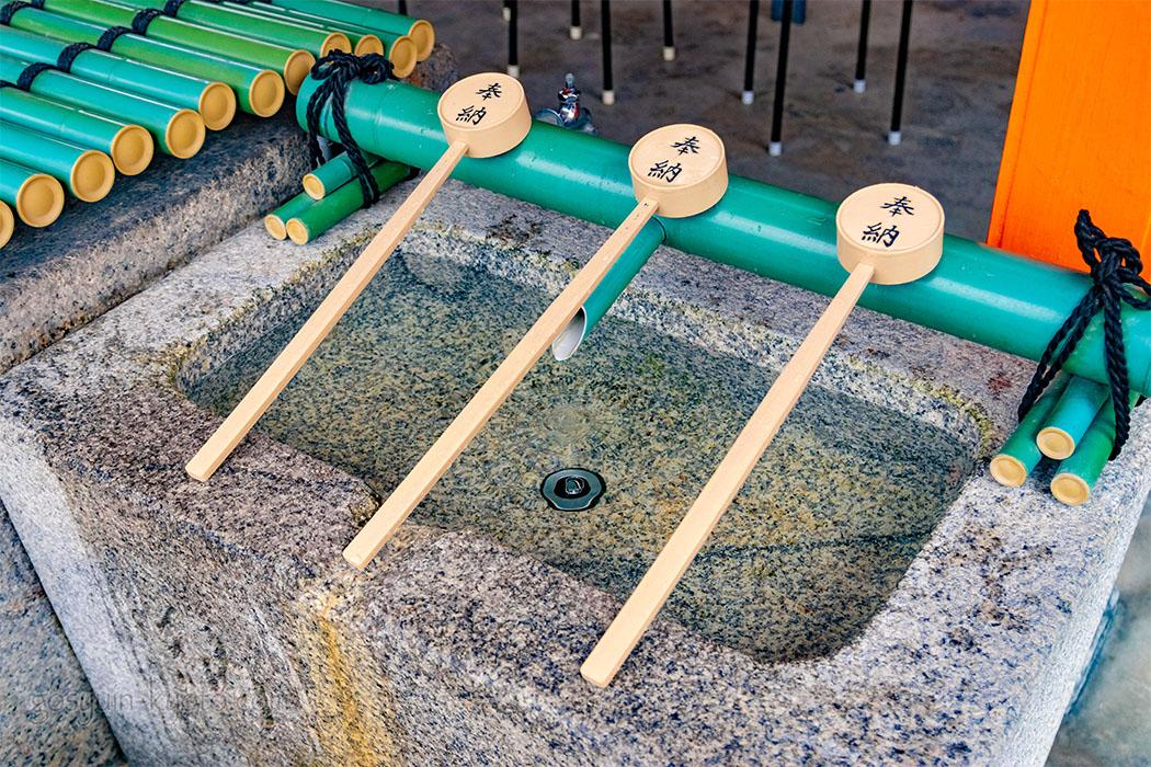 東丸神社の手水舎
