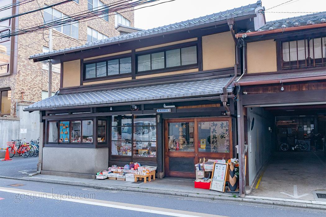 花咲稲荷神社の御朱印が頂ける藤井松華堂