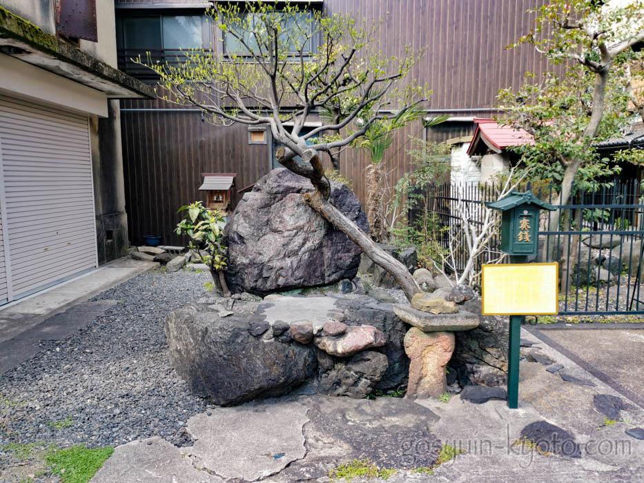 繁昌神社の班女塚
