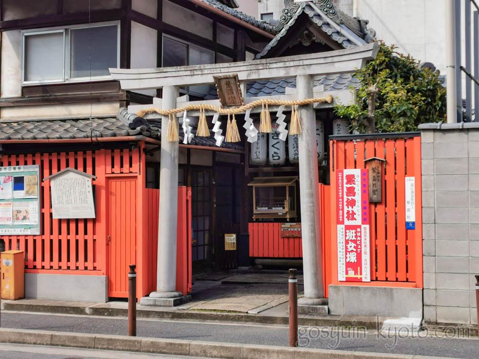 繁昌神社の外観