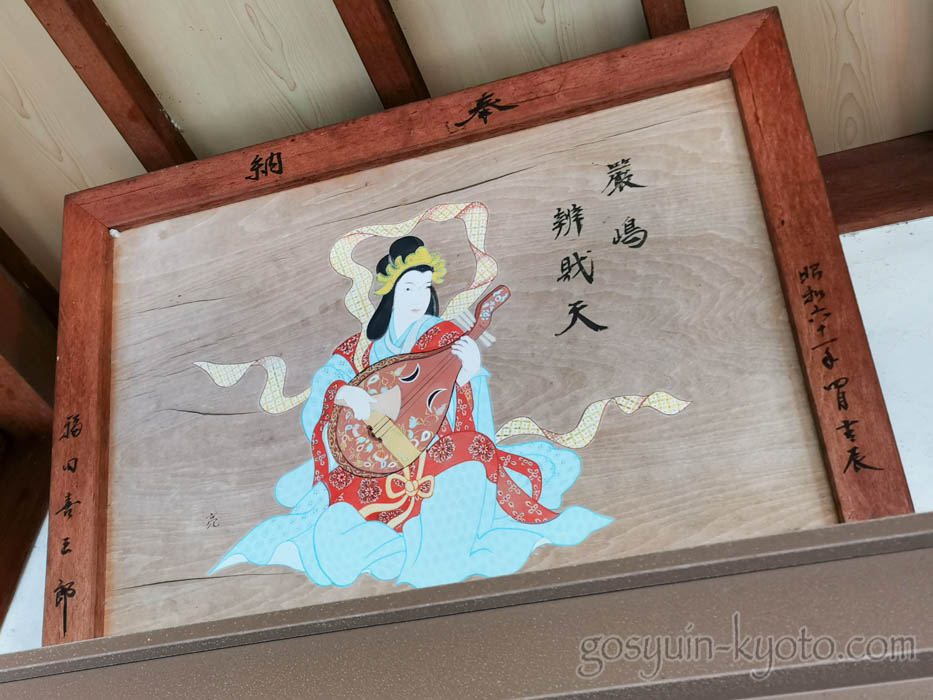 京都御苑の厳島神社の弁財天