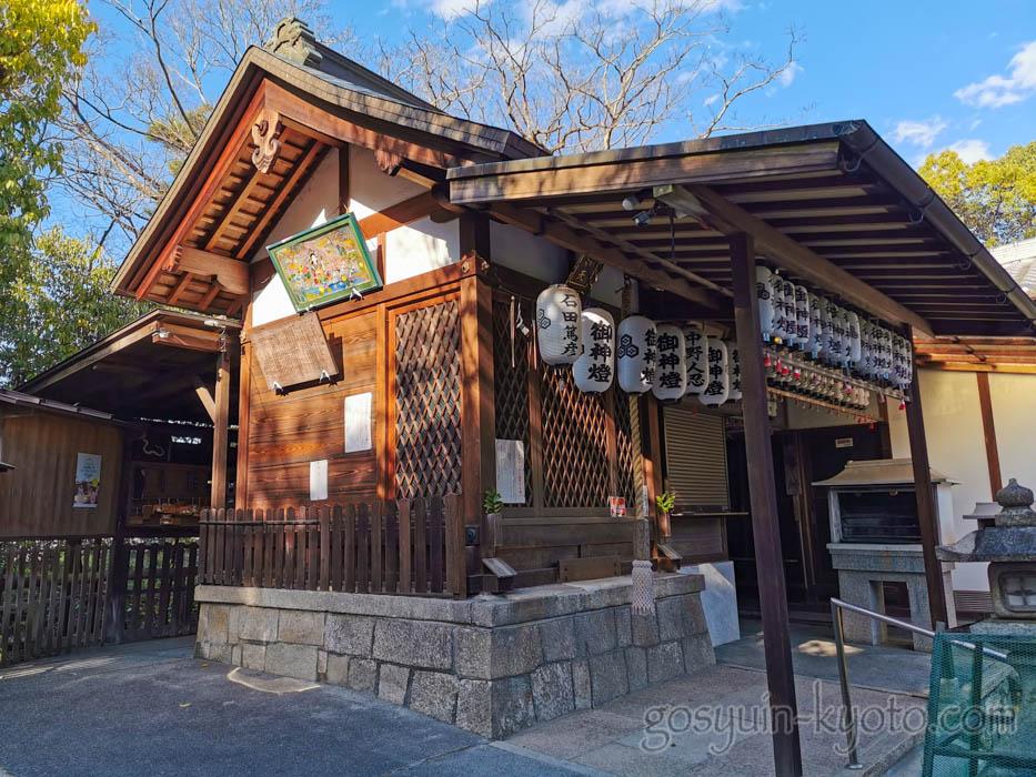 京都御苑の厳島神社の本殿