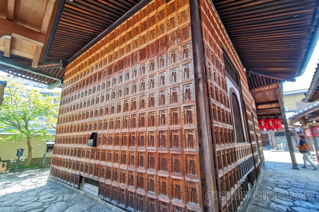 釘抜地蔵(石像寺)の本堂
