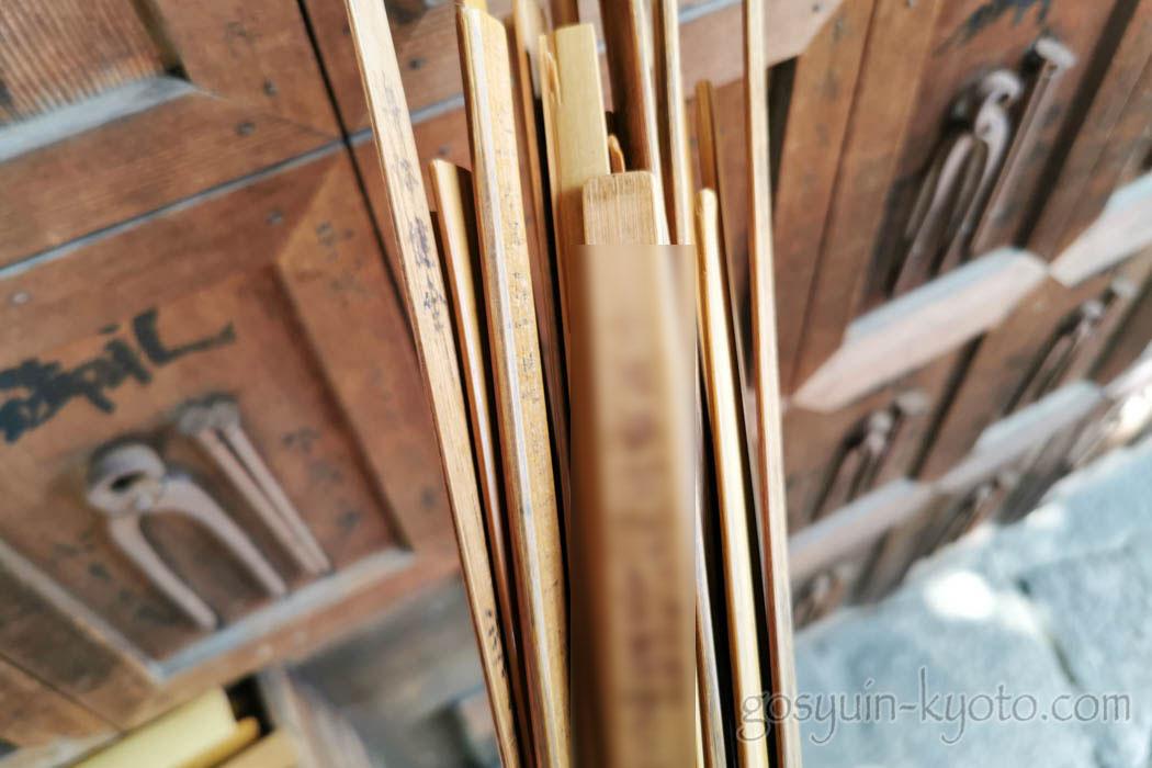 釘抜地蔵(石像寺)の竹の棒
