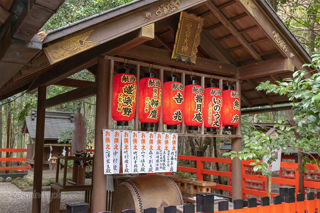 野宮神社の愛宕社