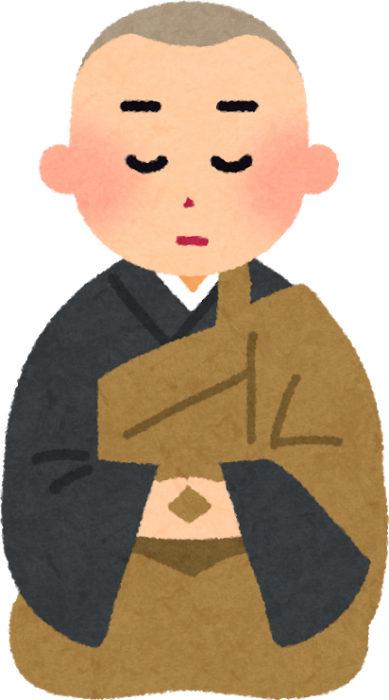 青龍寺の念仏のイラスト