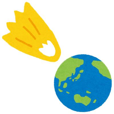 青龍寺の隕石のイメージ