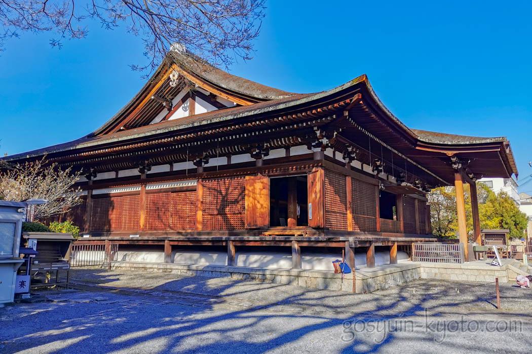 千本釈迦堂の本堂