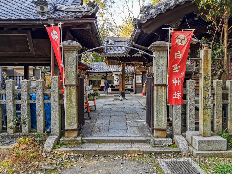 京都御苑内にある白雲神社