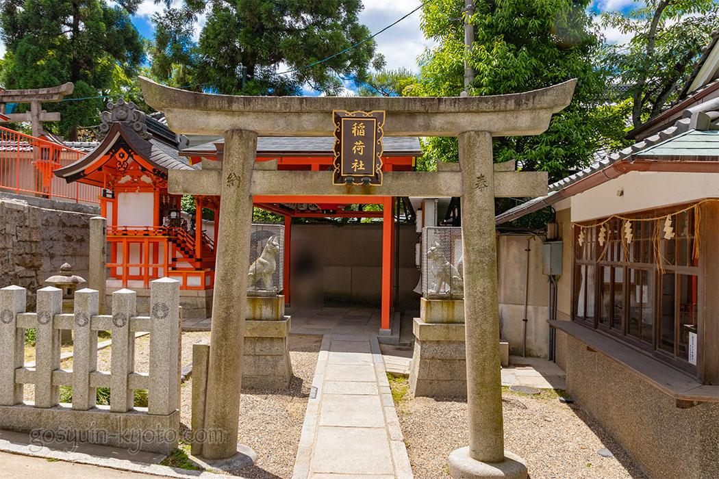 八坂神社境内にある玉光稲荷神社