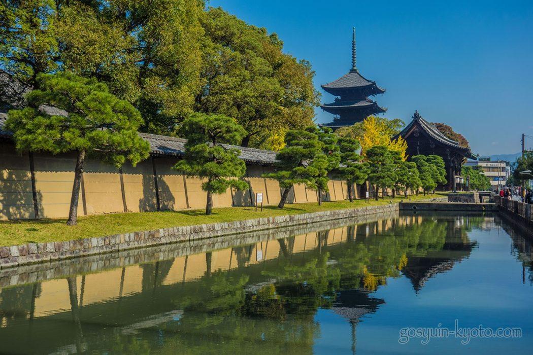 京都十二薬師霊場第1番札所の東寺